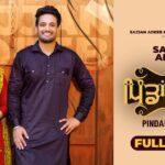 Pindan de Jaye Song Cast: Sajjan Adeeb, Rehmat Rattan