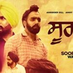 Soorjan Wale Song Cast: Amrinder Gill, Ammy Virk, Nimrat Khaira