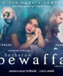 Besharam Bewafa Song Cast & Model Names