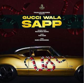 Gucci Wala Sapp Song Cast & Female Model Name