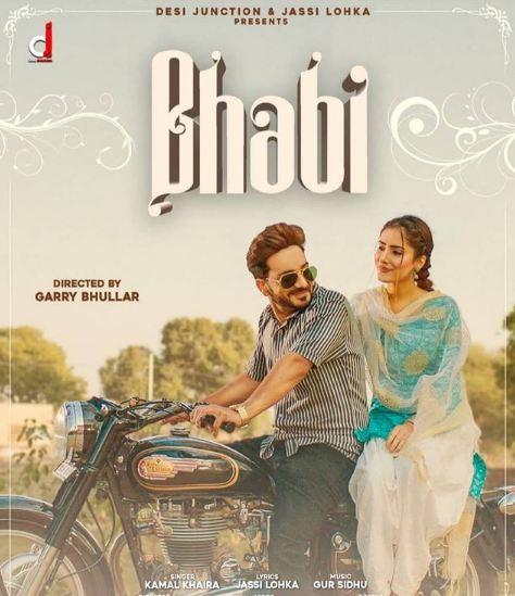 Bhabi Song Cast & Female Model Name