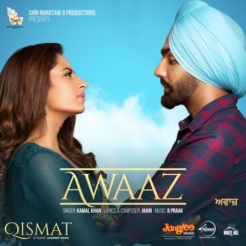 Awaaz Song Cast