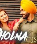 Dholna Punjabi Song Cast