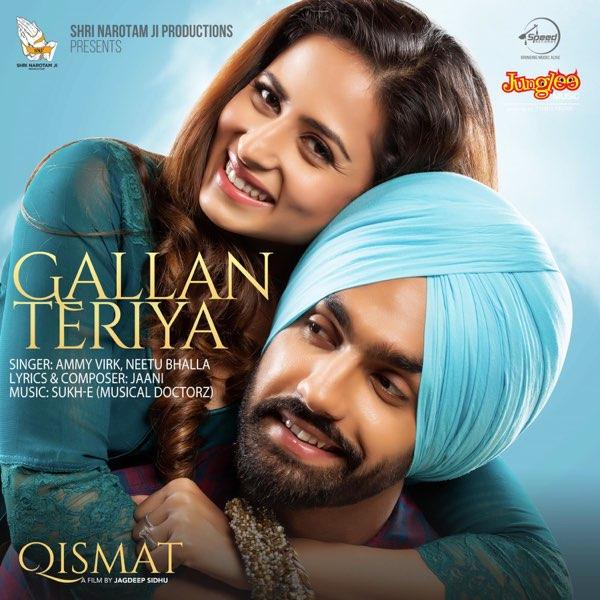 Gallan Teriya Song Cast
