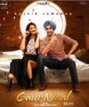 Gaur Naal Song Cast