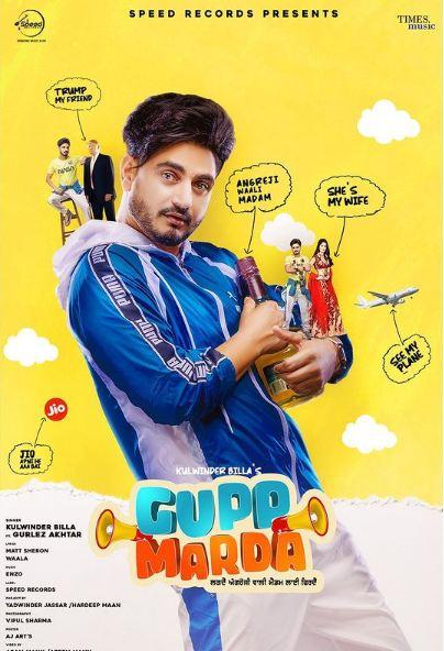 Gupp Marda Song Cast & Crew Members